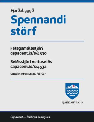 Fjarðabyggð - Starf