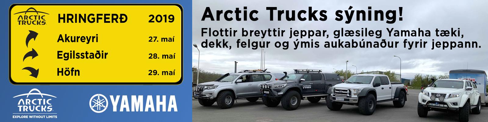 Artic Trucks 2019