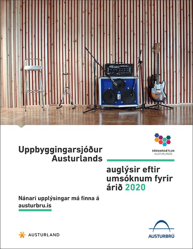Austurbrú Uppbyggingarsjóður desember 2019